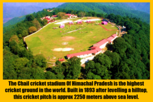 India Facts- world highest cricket ground